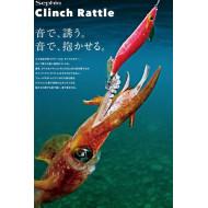 CLINCH KAERUTOBI UPPER 2.5 (SEPHIA)